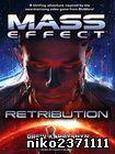 Mass Effect Возмездие 2012